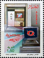 [World Post Day - Modernization of Postal Service, Typ ADK]