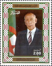 [Mohammed Boudiaf Commemoration, Chairman of Committee of State, Typ ADL]