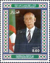 [Mohammed Boudiaf Commemoration, Chairman of Committee of State, Typ ADL1]