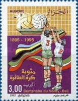 [The 100th Anniversary of Volleyball, Typ AFX]