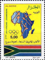[The 7th Anniversary of the African Games - Johannesburg, South Africa, Typ AKB]