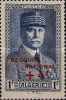 [Stamp of 1941 Overprinted