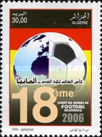 [Football World Cup, Germany, Typ ATL]