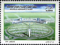 [Opening of New Algiers Airport, Typ ATM]