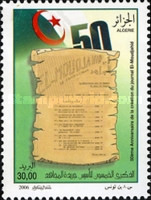 [The 50th Anniversary of the El Moudjahid Newspaper, Typ AUA]