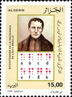 [The 200th Anniversary of the Birth of Louis Braille, 1809-1852, Typ AWW]