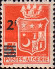 [Not Issued Stamp Overprinted, Typ AX7]