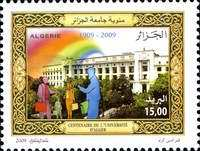 [The 100th Anniversary of the Algiers University, Typ AXG]