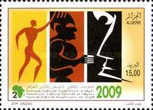 [The 2nd Anniversary of the Cultural Pan African Festival in Algiers, Typ AXR]