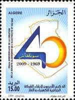 [The 40th Anniversary of SONELGAZ, National Society for Electricity and Gas, Typ AXV]