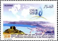 [The 16th Anniversary of the International Conference in Liquefied Natural Gas, Typ AYR]