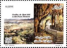 [Caves of Algeria, Typ AZA]