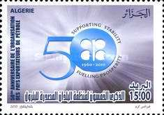 [The 50th Anniversary of OPEC, Typ AZC]