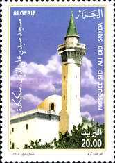 [Mosques of Algeria, Typ AZF]