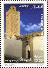 [Mosques of Algeria, Typ AZG]