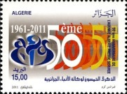 [The 50th Anniversary of the Agency Algeria Press Service, Typ BAE]