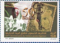 [The 50th Anniversary of the First Algerian Stamp, Typ BBN]