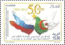 [The 50th Anniversary of Diplomatic Relations with Russia, Typ BBR]
