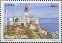 [Lighthouses of Algeria, Typ BBV]