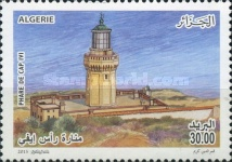[Lighthouses of Algeria, Typ BBX]