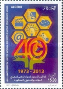 [The 40th Anniversary of the National Office of Copyright, Typ BCB]