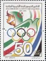 [The 50th Anniversary of the Algerian Olympic Committee, Typ BCQ]