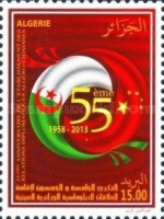 [The 55th Anniversary of Diplomatic Relations with China, Typ BCT]