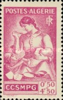 [Charity Stamps, Typ BD]