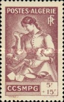 [Charity Stamps, type BD3]