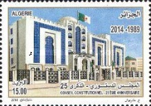 [The 25th Anniversary of the Constitutional Council Building, Typ BDB]