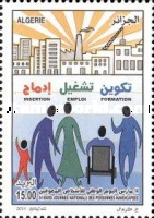 [National Day of Disabled Persons, Typ BDF]