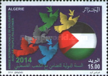 [International Eear of Solidarity with the Palestinian People, Typ BDY]