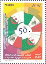 [The 50th Anniversary of Diplomatic Relations with Mexico, Typ BEI]