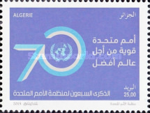 [The 70th Anniversary of the United Nations, Typ BET]