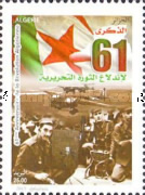[The 61st Anniversary of the Liberation War, Typ BEU]