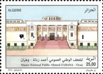 [Museums of Algeria, Typ BFK]