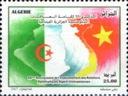 [The 55th Anniversary of Diplomatic Relations with Vietnam, Typ BHV]