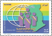 [National Day of the Municipality, Typ BHY]