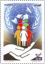 [United Nations Public Service Day, Typ BIP]