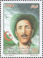[Martyrs of the Algerian Revolution, Typ BJE]