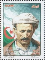 [Martyrs of the Algerian Revolution, Typ BJF]