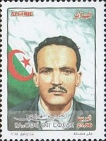 [Martyrs of the Algerian Revolution, Typ BJH]