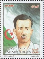 [Martyrs of the Algerian Revolution, Typ BJI]