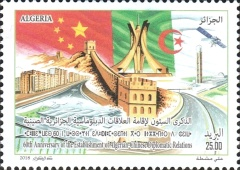 [The 50th Anniversary of Diplomatic Relations with China, Typ BJQ]