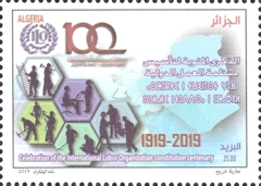 [The 100th Anniversary of the International Labor Organization, Typ BJW]