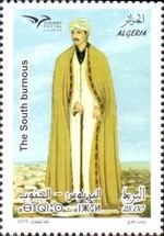 [EUROMED Issue - Traditional Costumes, Typ BKF]