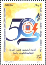 [The 50th Anniversary of SONELGAZ, Typ BKG]