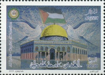 [Al Quds - Capital of Palestine, Typ BKN]