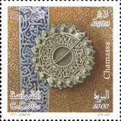 [EUROMED Issue - Traditional Mediterranean Jewelry, type BLM]