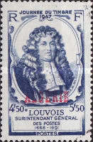 [Stamp Day - French Postage Stamp Overprinted